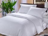 批发  宾馆酒店床上用品布草全棉床单被套贡缎酒店四件套纯棉白色