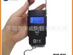 厂家50kg电子秤电子手机秤便携式箱包称手提 秤5行李电子手提秤