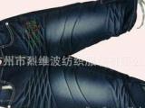 厂家直销2011夏新款中大童裤牛仔裤 童
