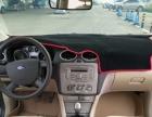 福特 福克斯三厢 2009款 1.8 手动 舒适型-2010年福