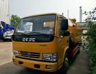 东方东河专业定做东风5吨至20吨吸污车清洗车吸粪车厂家直销