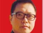 华新开发区书法培训