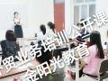安平华茂翻译公司:专业外语培训