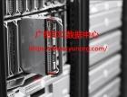 广西服务器租用 广西服务器托管