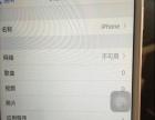 苹果6p  64G 新加坡版
