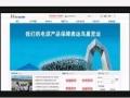 4核云网站-网站建设+微信开发+app