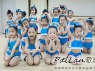 罗湖周边少儿中国舞培训班招收4-6岁宝宝