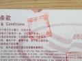 扬州皇冠假日酒店晴云轩中餐厅100元代金劵