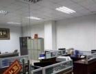 茶山京山楼上2000平米带办公室厂房招租
