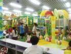 开心假日儿童乐园