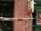 专业承接瓷砖勾缝