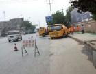 台州路桥区市政污水管道清淤,管道cctv检测