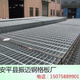 工程绿化钢格栅板 热镀锌钢格栅铺板