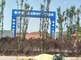 珠海斗门300亩国有工业土地出售 可分块出售 20亩起售