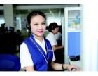 欢迎进入!福州新科空调(客服中心)售后服务总部电话
