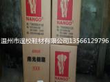 供应南光树脂各种PU胶7780天然乳胶,黄胶405406 粉胶批
