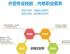 滁州哪里有UI设计师培训到上元教育