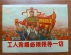 上海文革画册回收 上海名人画集回收 线装画册回收