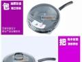 Midea美的瓷晶炒锅MF-LCC30B