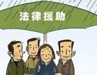 重庆人民的了律师就是顶呱呱律师,用实力说话!