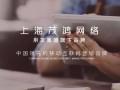 微信公众号代运营,微信公众号开发,微信推广一站式营销服务