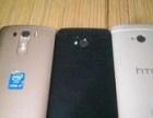 HTC金属M7电信联通LG G3运行3+32