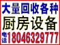 漳州铑回收-回收