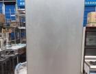 (商场展示机出售)美菱 BCD-450ZE9N多门电冰箱智能家用
