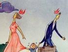 离婚的条件及财产分割 抚养权 彩礼 继承法律咨询