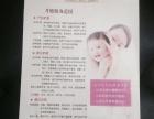玉环姐妹月母婴,专业提供保姆、催乳师、月嫂、育婴师