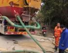 青岛城阳专业清理化粪池电话 抽化粪池抽污水