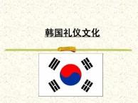 寒假速成韩语培训班 徐州学韩语大多数人找达元夏老师啦
