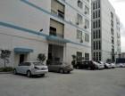 龙岗南通道边一二楼各1500工业园厂房招租