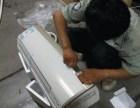 鸿发家电空调维修-空调加氟
