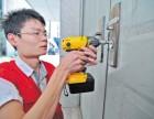 芜湖夜间配汽车钥匙电话丨芜湖配汽车钥匙安全有保障丨
