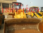淮安二手铲土机械:30 50二手装载机优惠价格