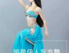 广州肚皮舞专业培训机构 名师授课 小班教学