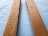 五金电子产品用包装牛皮纸 打包牛皮纸