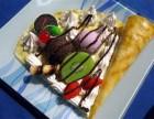 可丽饼加盟 法式可丽饼 轩于鲜可丽饼开创新未来