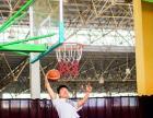 淄博鹏翔室内篮球馆对外营业了
