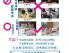 林文老师正姿护眼笔 薇信15157654120