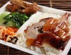 中式快餐系列培训中式快餐做法中式快餐贵阳哪里可以学