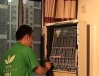 全能管家专业【清洗空调、油烟机、冰箱、洗衣机等】