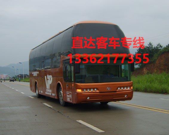 杭州到太原客车直达不转车13362177355客车大巴客查询