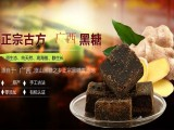 广西甘蔗土红糖农家黑糖手工老红糖块可做酵