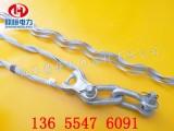 ADSS光缆金具/光缆专用耐张线夹/耐张线夹图片