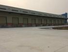 三水乐平工业园标准物流仓库17000平米招租