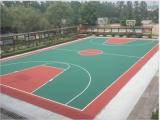 供应丙烯酸篮球场材料 硬地丙烯酸篮球场网球场施工