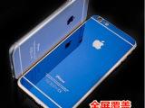 iPhone6钢化玻璃膜 彩色前后贴膜 苹果6手机膜双面保护膜