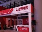南宁会展工厂 木工、焊工 展位装修\展板制作设备租